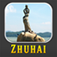 Zhuhai Offline Travel Guide